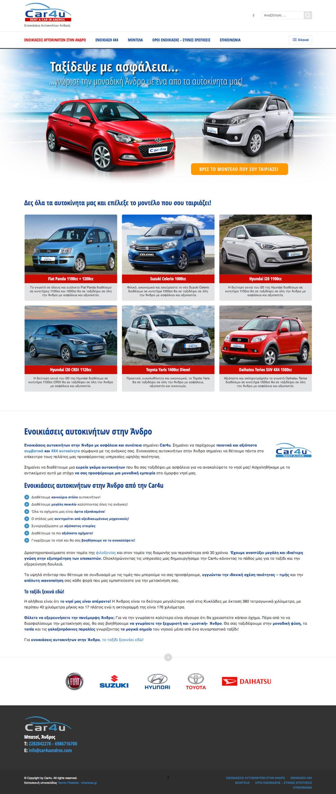 Car4u – Rent a Car