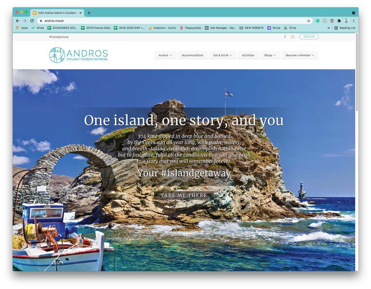 Κατασκευή ιστοσελίδας portal