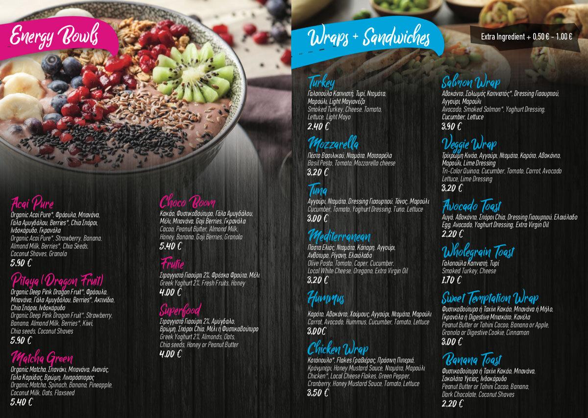 Σχεδιασμός menu